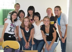 Chinese Student Team of 2007