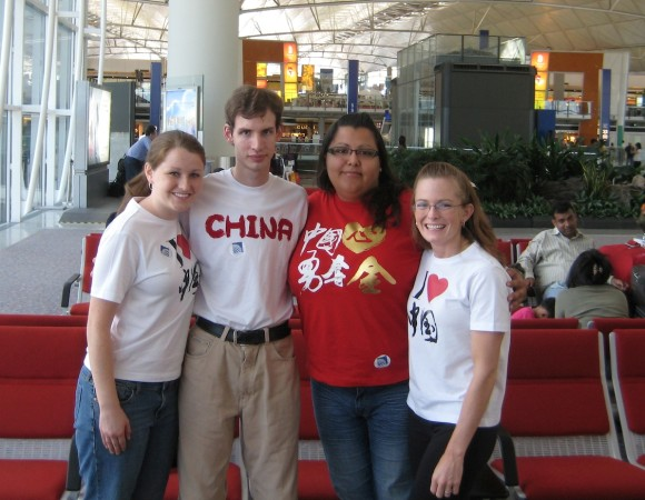 2008 China Student Team
