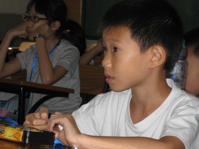 China ESL 0810 1147