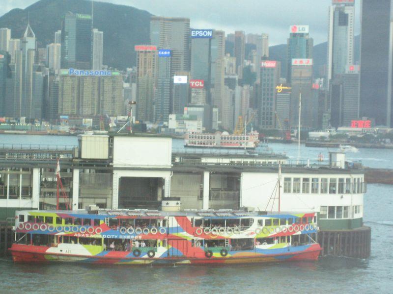 China ESL 0810 967