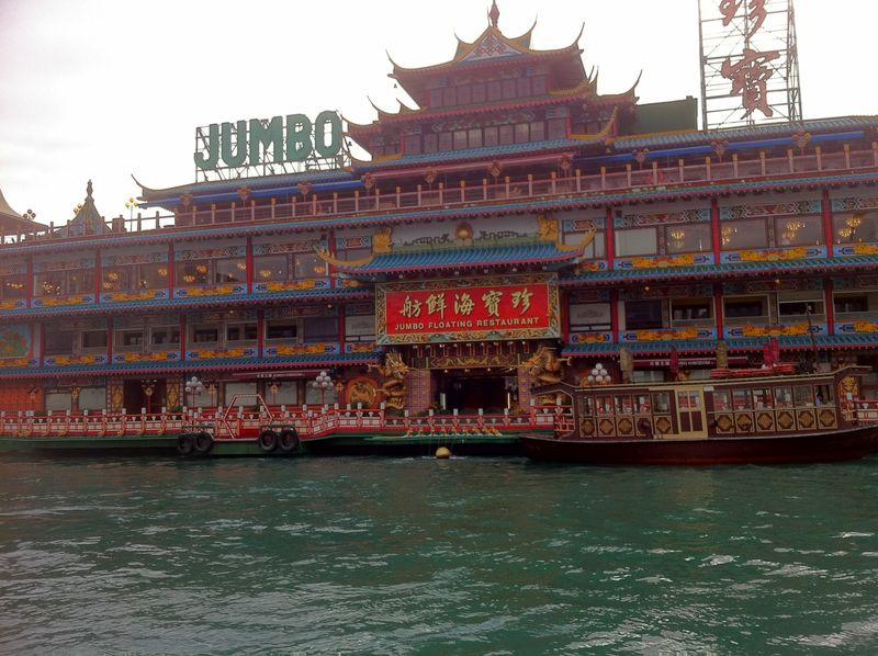 JUMBO-World's Largest Floating Restaurant